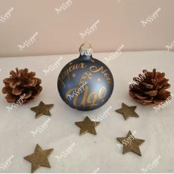 Boule de Noël en verre personnalisée Joyeux Noël avec prénom